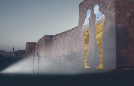 חגיגת אור וצבע בעיר העתיקה בירושלים