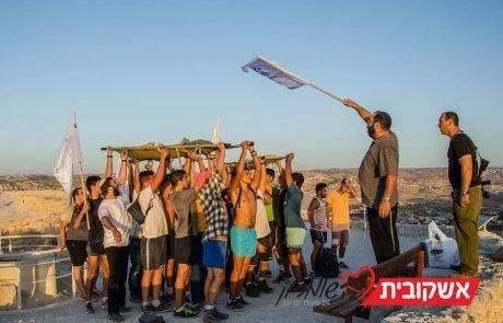 לגבש את התלמידים ולחבר אותם אל ארץ ישראל