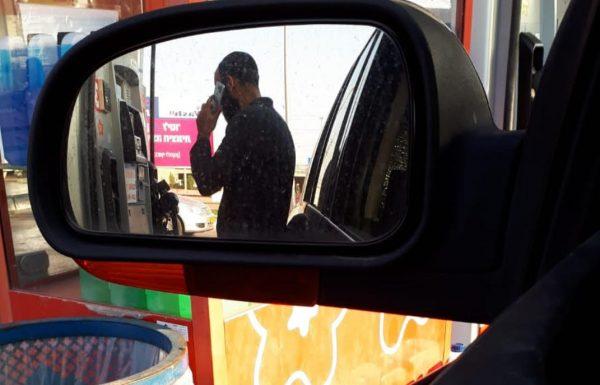 לאחר שהמתדלק התרשל: דורש הלקוח פיצוי של מאות אלפי שקלים