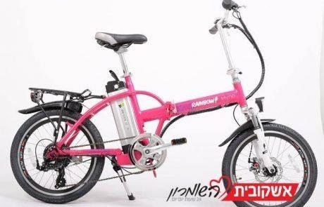 אופניים חשמליות  חוקי אבל לא על המדרכה