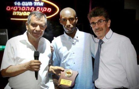 פיקאדו אסמארה מאריאל  זוכה פרס העובד המצטיין