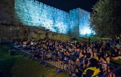 כמאה אלף איש ביקרו בפסטיבל הצלילים ירושלים