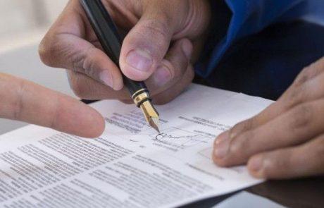 פינוי מושכר – הצעדים להגשת תביעה
