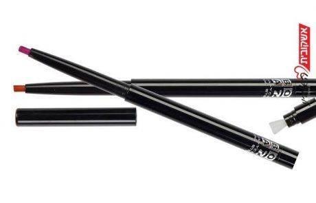 עיפרון עינים -הפיתרון הוא בצ'ופצ'יק