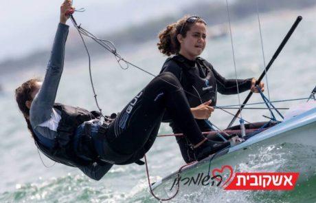 נבחרת ישראל העפילה לבית הזהב באליפות העולם