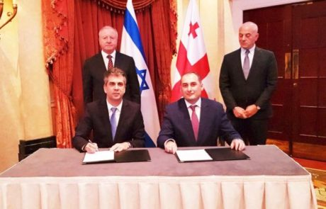 בדרך להסכם סחר חופשי בין ישראל לבין גאורגיה