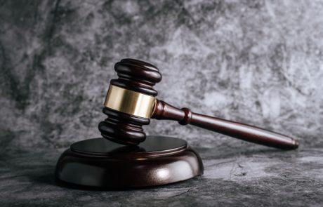 שינוי עילת סגירה -משפטי
